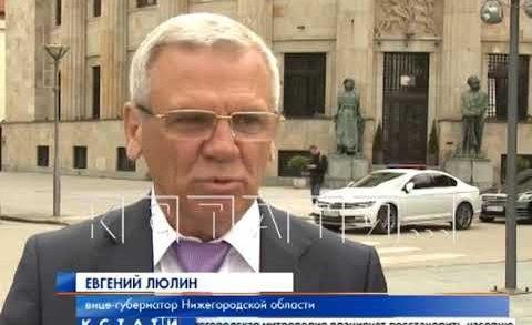 Дни Нижегородской области открылись в республике Сербской