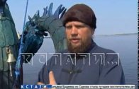 Древнерусский Змей Горыныч причалил к Нижнему Новгороду