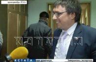 Думский скандал — дом председателя Заволжской думы незаконно был подключен к газопроводу