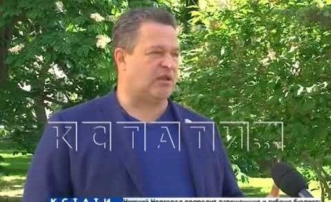 Глава города представит депутатам думы отчет о работе мэрии в 2018 году