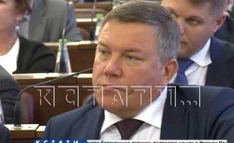 Глеб Никитин провел в Москве заседание рабочей группы Госсовета