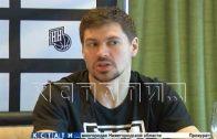 Итоги прошедшего сезона подвел сегодня БК «Нижний Новгород»