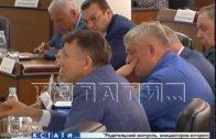 Мэр города на заседании городской Думы представил депутатам отчёт о работе мэрии в 2018 году