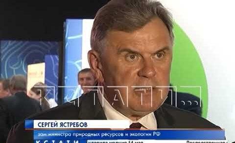 На Нижегородской ярмарке открылся 11 международный форум «Великие реки»