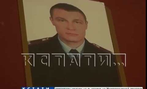 Начальник миграционного отдела Сормовского РУВД задержан за взятку