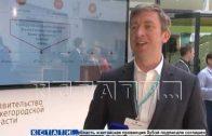 Нижегородцы в Казани представили цифровую платформу для подготовки кадров в IT-сфере