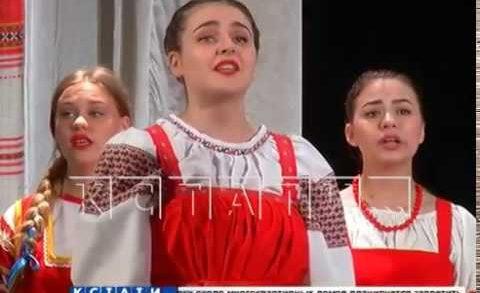 Нижегородский хор стал лучшим в России