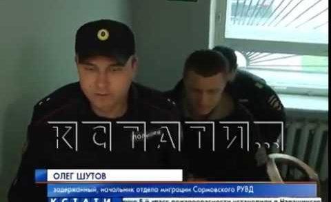 Подполковник полиции арестован за взятку вместе с взяткодателем