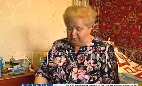 Роспотребнадзор выявил откровенный обман в деле о навязывании кредитов пенсионерам за белье