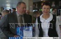 Самые инициативные нижегородцы были награждены премией «Гражданская инициатива»
