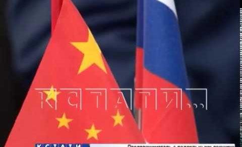 Соглашение о сотрудничестве было подписано между Нижегородской областью и китайской провинцией Хубэй