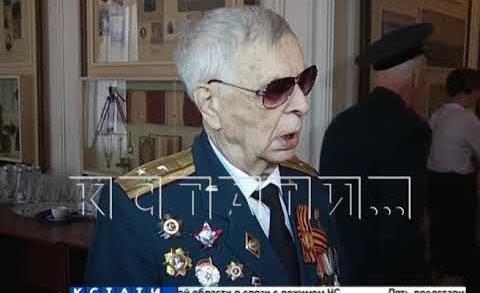 Торжественный прием ветеранов прошел сегодня в музее имени Горького.