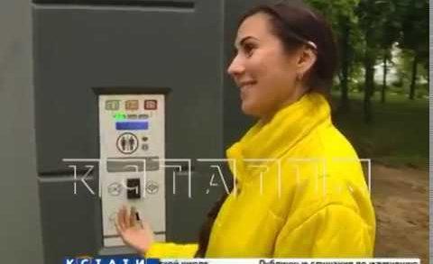 Уличный туалет по цене трехкомнатной квартиры презентовали в Дзержинске