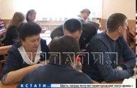 Ушел от ответа — глава Заволжской думы, у которого депутаты хотели спросить о краже газа, не явился