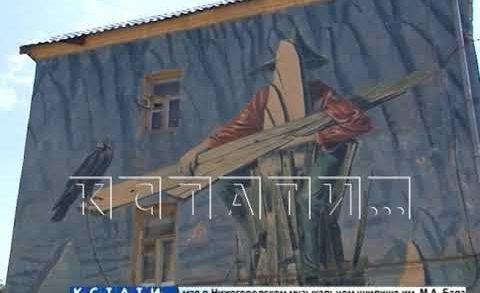 В Нижнем Новгороде пройдёт фестиваль стрит-арта «Место»