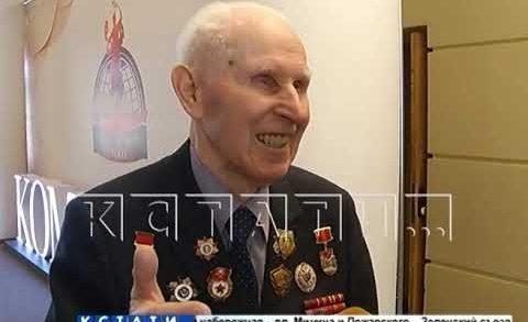 В Нижнем Новгороде сегодня чествовали ветеранов и тружеников тыла