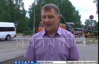 230 тысяч квадратных метров дорог будут отремонтированы в Нижнем Новгороде