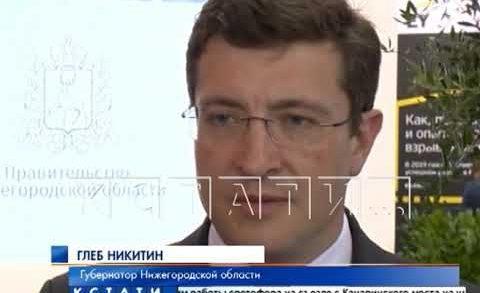 Глеб Никитин встретился с победителем конкурса «Лидеры России»