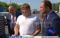 Городские власти разрабатывают пути оптимизации автобусного движения в Щербинках