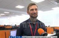 Крупнейший в стране региональный центр реагирования на кибер-атаки открылся в Нижнем Новгороде
