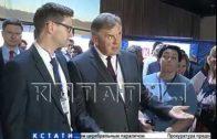 Нижегородский водоканал провел годовое заседание Совета директоров