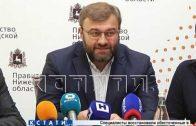 Организаторы фестиваля «Горький fest» провели пресс-конференцию
