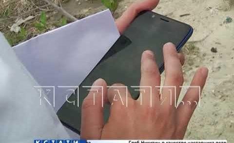Поликлиника в Арзамасе выставляет счета страховым компаниям за лечение, которого не было