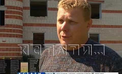 Расследование дела о дороге кощунства, выложенной плитами с именами павших воинов, начал СК
