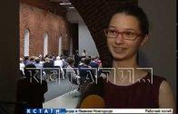 Самые умные школьники Нижнего Новгорода получили сегодня награды