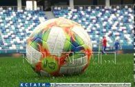 Сборная России по футболу прибыла в Нижний Новгород