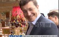 В Семенове в эти выходные прошел фестиваль «Золотая хохлома»