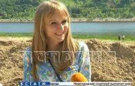 Вместо заросшего берега — современный пляж появится в Молитовском затоне