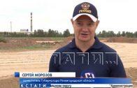 Вот уже три недели продолжаются работы по строительству дороги Неклюдово-Золотово
