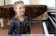 10-летнюю школьницу Алису Анисимову называют нижегородским Моцартом