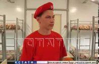 Центр патриотического воспитания открылся сегодня в Балахнинском районе