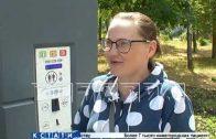 Итоги первого месяца работы уличного туалета в Дзержинcке