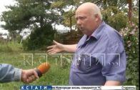 Коммунальщики выставили штраф жителю за несуществующее нарушение