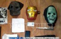 Кровавые чистильщики в масках супер-героев убивали бомжей