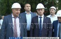 Мэр Нижнего Новгорода проинспектировал ход строительства яслей в Приокском районе