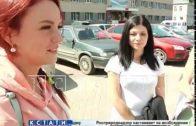 Многодетность, с признаками мошенничества пострадали десятки жителей Выксы