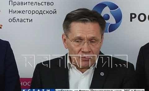 Нижегородская область стала всероссийским центром производительности труда