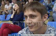 Нижний Новгород принял международный турнир молодежных сборных по баскетболу