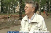 Пушкинский парк преображается