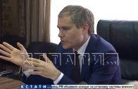 Студенты МГУ им. Ломоносова встретились сегодня с главой Нижнего Новгорода