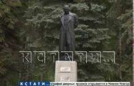 В Арзамасе начали благоустраивать парк культуры и отдыха имени Гайдара