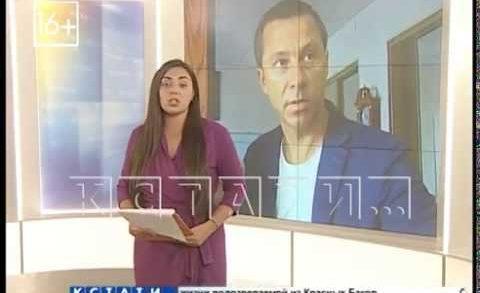 В деле по обвинению умершего Александра Бочкарева потерпевший потребовал новую сумму денег