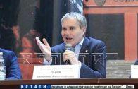 ДУК подключил коллекторское агентство к взысканию задолженности по коммунальным платежам