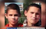 Двое подростков с криминальным прошлым сбежали из под охраны надзирателя в Нижнем Новгороде
