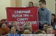 Глеб Никитин посетил с рабочим визитом Ветлужский район
