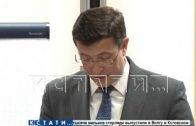 Глеб Никитин представил программу Нижегородского научно-образовательного центра